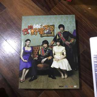 Korean Drama DVD prince