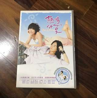 Chinese drama dvd