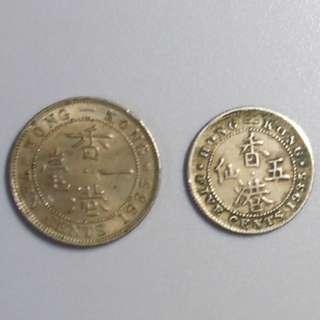 1935年 香港一毫, 香港五仙