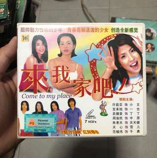 Old Chinese Songs (CD)