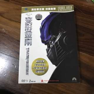 Movie dvd transformers