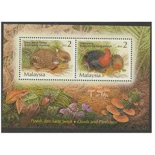 Malaysia 2001 Quails & Patridges MS Mint MNH SG #998
