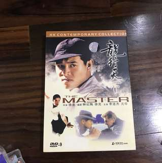 Chinese movie dvd the master