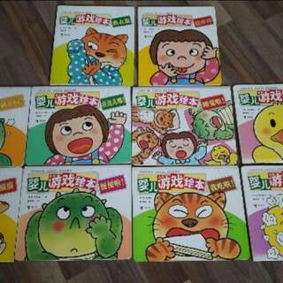 Chinese Story Books full set (10 books)