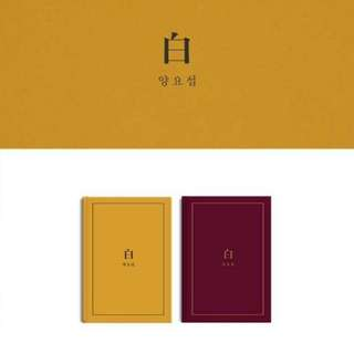 <白> 2nd Mini Album by Yang Yo Seop of HIGHLIGHT