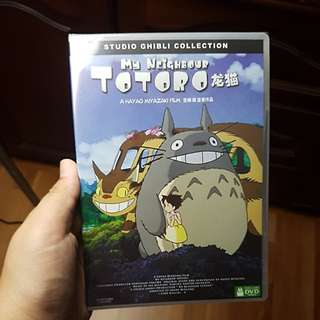 ORIGINAL BNIP My Neighbour Totoro