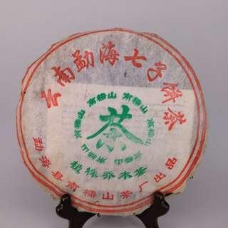舊普洱生茶