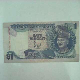 Duit Wang Kertas Satu Ringgit RM1 Lama
