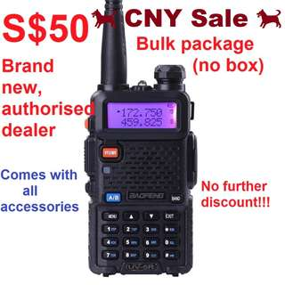 🐕 S$50 🐕 CNY SALE!!! Black or Camo! BaoFeng UV-5R 5W Walkie Talkie Transceiver Dual Band VHF/UHF 136-174Mhz & 400-520Mhz EXPORT only!!! Bulk package (No box)