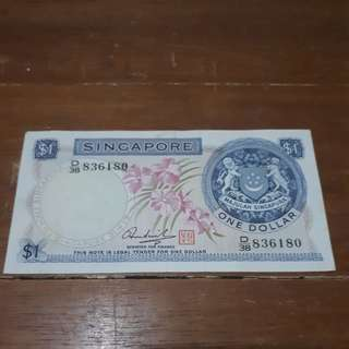 Old Singapore Orchid Series One Dollar Note Currency