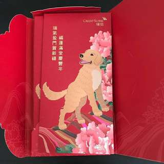 Credit Suisse CNY velvet red packets of 10 -year of dog