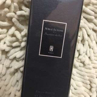 SUPER SALE - Serge Lutens Bapteme Du Feu EDP 50ml