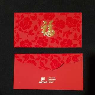 2018 Red Packets - AVIVA