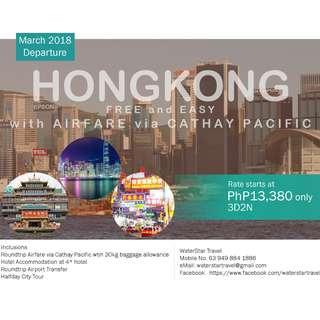 HongKong with Airfare Promo Package