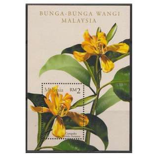 2001 Scented Flowers of Malaysia MS Mint MNH SG #MS1008