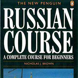 New Penguin Russian Course Book, Complete Course For Beginner, Learn Russian, PDF, E Book