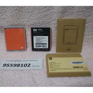 紅米2手機電池BM44連座充(亦適合紅米/紅米1s使用!),優質原廠正品,超值價:每套$80