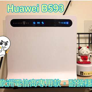 Huawei B593u-12 High Speed 4G LTE Router (w/ 4 LAN ports)