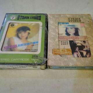 New sealed 8 track cassette tape 卡带