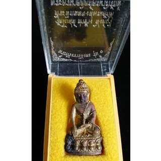 BE2510 LP Pae Phra Kring