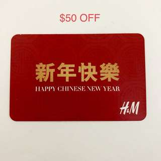 $50 H&M gift card 新年快樂🎊