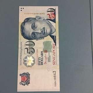 Singapore Yusof Ishak $50 fancy number 438843