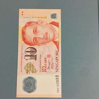 Singapore Yusof Ishak $10 nice number ending 888
