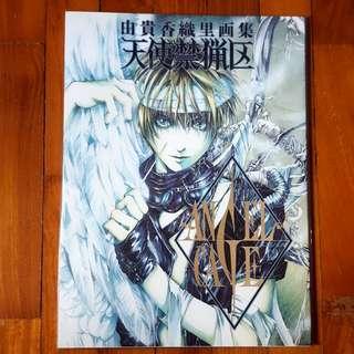 Angel Sanctuary Artbook - Angel Cage