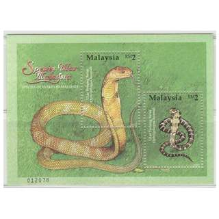 2002 Species of Snakes in Malaysia MS Mint MNH SG #MS1061