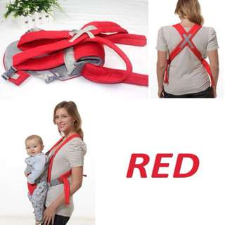 Baby Carrier & Portable Mummy Bag