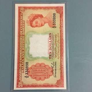 Malaya QEII $10 1953 GEF to AU