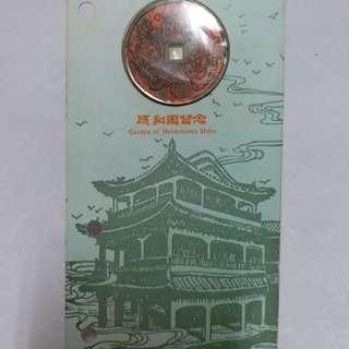 早期 德和園 大戲樓 紀念品 卡片 紀念幣 (2)