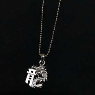 Dragon platinum necklace