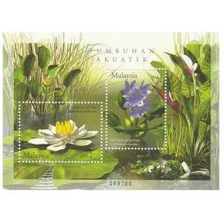 2002 Aquatic Plants of Malaysia MS Mint MNH SG #MS1079