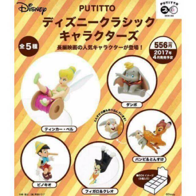 盒玩 迪士尼 杯緣子 小木偶 小精靈 小鹿斑比