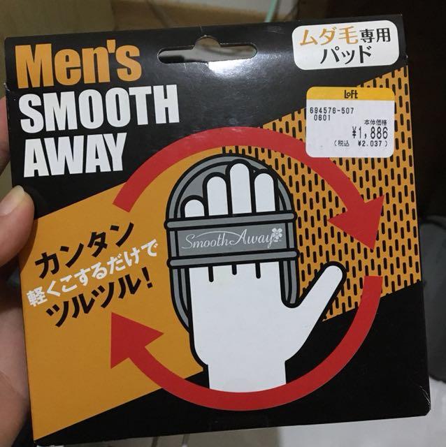 日本限定 角質除毛 Men's SMOOTH AWAY
