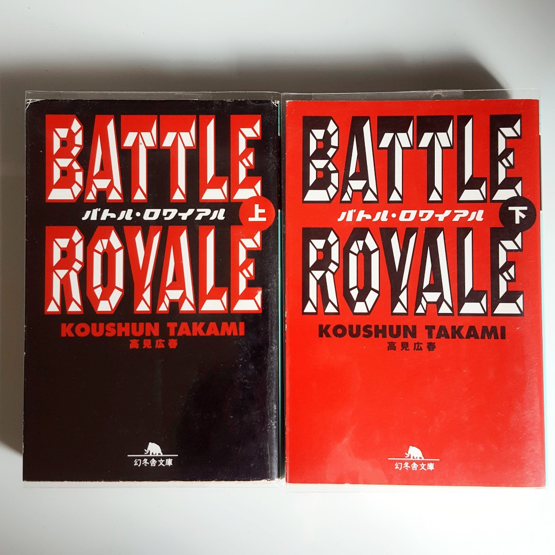 Battle Royale 1-2 - Takami Koushun [Japanese, Novel], Books