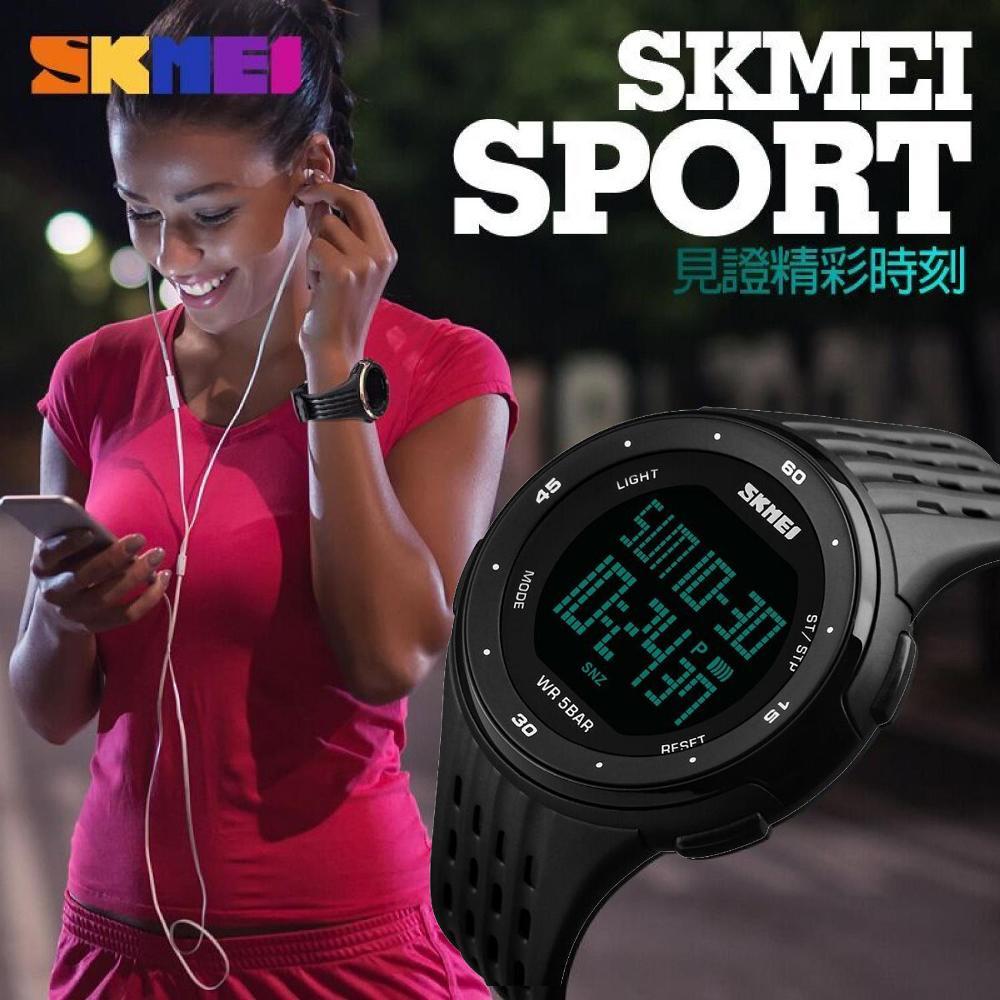 Great Skmei 1142 Jam Tangan Digigtal Sport Pria Water Resistant 50m ... 9d2da33f83