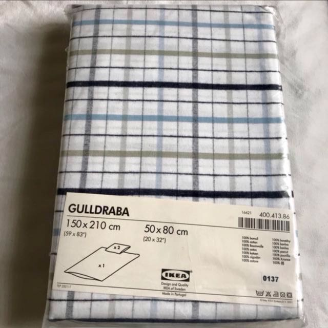 [NEW - BNIB] - IKEA Single Size Quilt Cover Set GULLDRABA