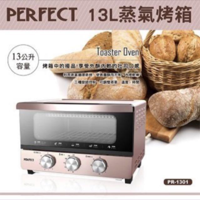 PR1301蒸氣烤箱