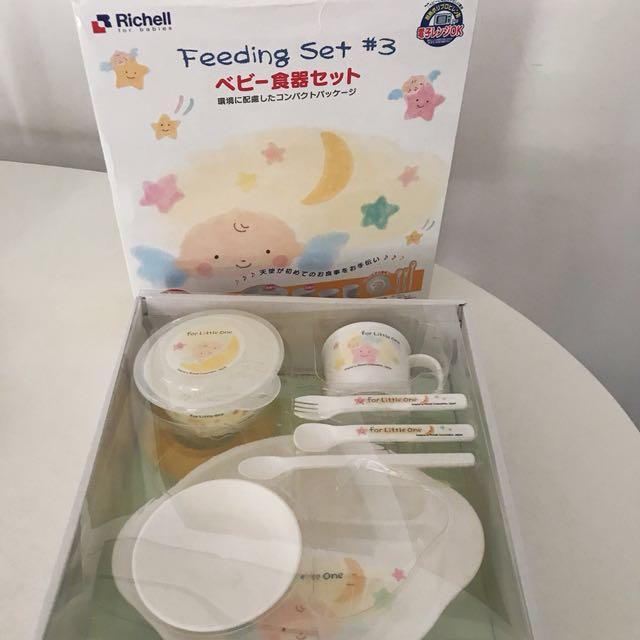 Richell feeding set