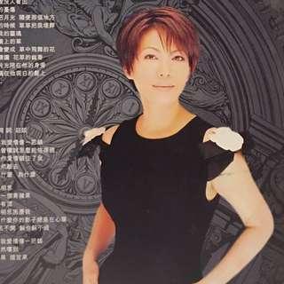 For Sharing 蔡琴 Super Audio CD- 我聽見我的心在哭