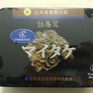 國寶級食品YAMATOO鉑舞茸(原價$888)