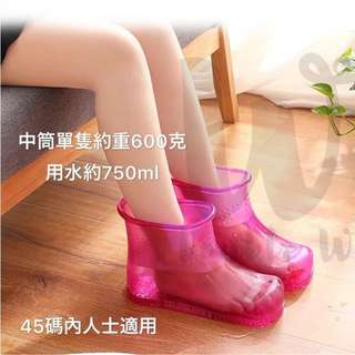 [Double W] 單腳雙腳足浴鞋 沐足必備 耐高溫 2色 (中筒 45碼內適用) (包順豐店取)