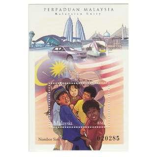 2002 Malaysia Unity (1st Series) MS Mint MNH SG #MS1095