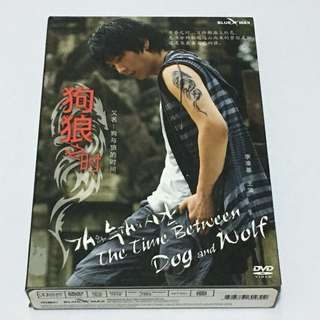 4DVD•30% OFF GREAT CNY GIFT/SALE {DVD, VCD & CD} 狗狼之时 The Time Between Dog 华/韩对白 中文字幕 16 Episode - 4DVD