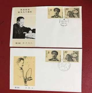 China stamp 1986 J126 2 FDC