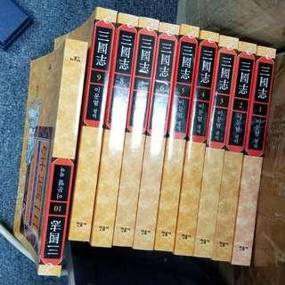 韓國書 korean books