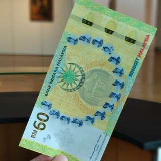 RM60 Note Money