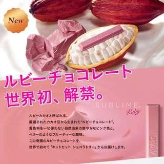 日本 Sublime Ruby 天然粉紅色Kit Kat 禮盒裝 1盒5條 (全部都係Ruby 唔係assorted)
